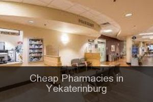 Cheap Pharmacies in Yekaterinburg