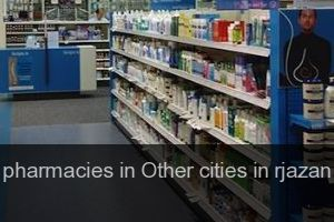 Pharmacies in Other cities in rjazan