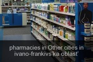 Pharmacies in Other cities in ivano-frankivs'ka oblast'