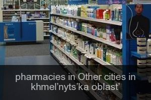Pharmacies in Other cities in khmel'nyts'ka oblast'