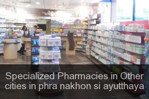 Specialized Pharmacies in Other cities in phra nakhon si ayutthaya